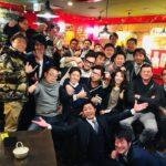 関東若手商店街の飲み会。今年も大勢のメンバーが集まりました