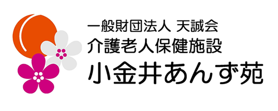 リンク - 小金井あんず苑